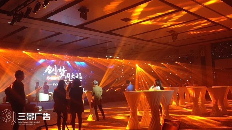 深圳市三景文化传媒有限公司|深圳活动策划|品牌推广|摄影摄像|演艺节目|模特礼仪|舞台设备|三景广告